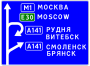 road:creation_signs_individual_design:primer_znaka_6.9.1.png